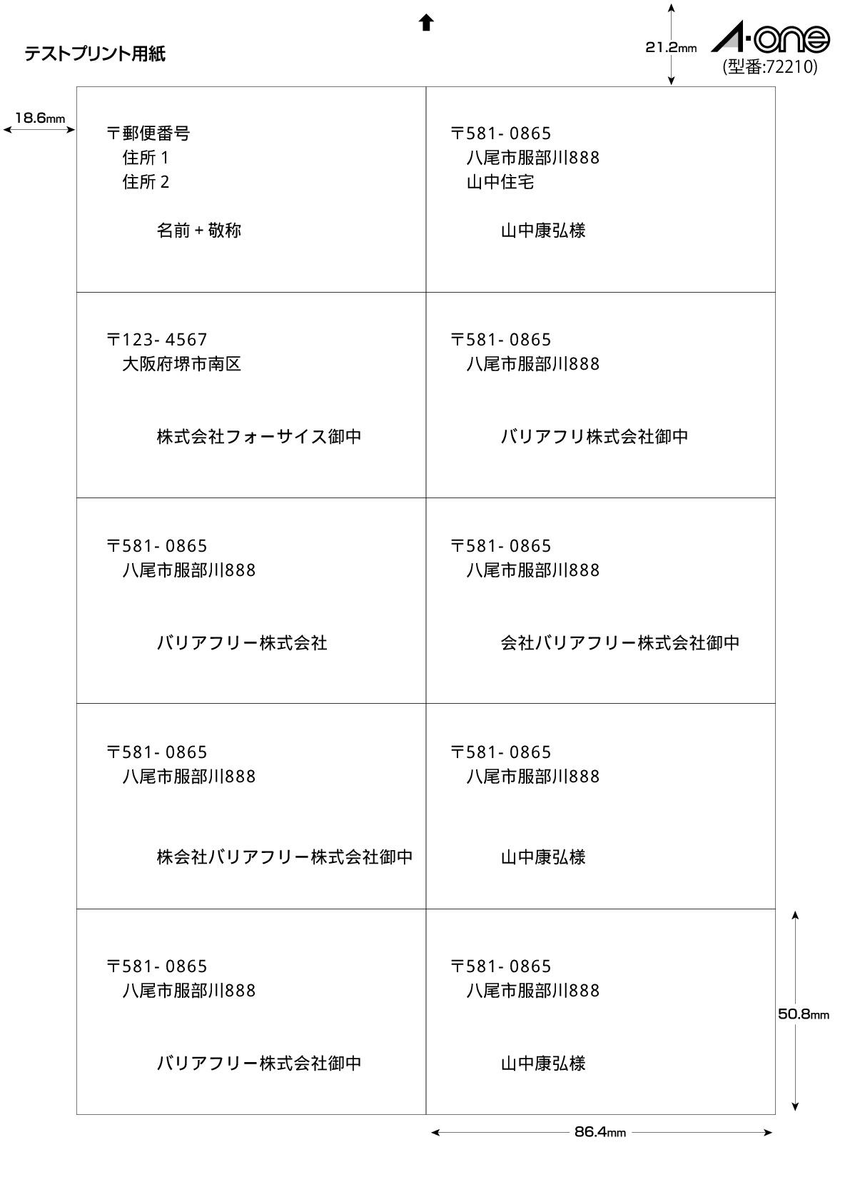 pdf 印刷プログラム フリー
